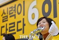 [TF포토] 지지 호소하는 이정미 후보
