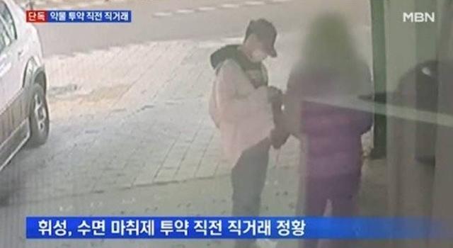 휘성이 약물 거래를 하는 모습이 담긴 CCTV 영상