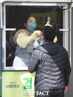 [TF사진관] '해외 유입 코로나19 원천봉쇄' 워킹스루 선별진료 운영