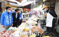 [TF사진관] 진성준 후보와 함께 방신전통시장 유세 나선 '라떼는! 유세단'