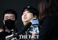 '조주빈 공범' 공익도 구속…법원
