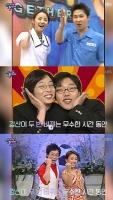 '해피투게더4', 2%대로 종영…전현무