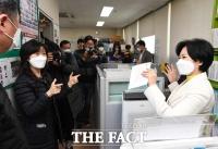 [TF포토] 동작구 수어통역센터 방문한 이수진 후보