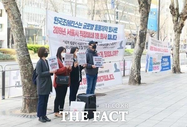 한국조에티스 노조원들이 지난달 31일 서울 강남구 테헤란로 한국조에티스 본사 사무실이 위치한 빌딩 앞에서 직장 내 갑질 등 노조 탄압 행위에 대한 부당함을 회사 측에 호소하는 집회를 벌이고 있다. /이한림 기자