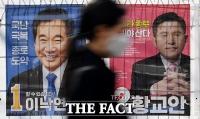 공식 선거운동 첫 주말, 유세전 출격하는 후보들
