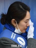 [TF사진관] '세월호 언급'에 눈물을 보이는 고민정 후보