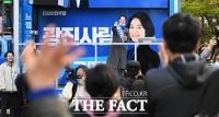 [TF사진관] 주말 유세 이어가는 고민정 후보