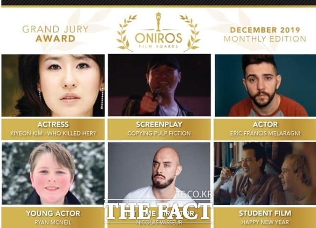 2019년 7월부터 2020년 6월까지 1년간 매월 수상자를 발표하는 ONIROS 필름어워즈는 월간 수상자들이 다시 연간 시상식에서 경쟁해 상을 수여하는 시스템이다. 지난해 12월에 노미네이트 된 배우 김기연(왼쪽 위)의 모습.