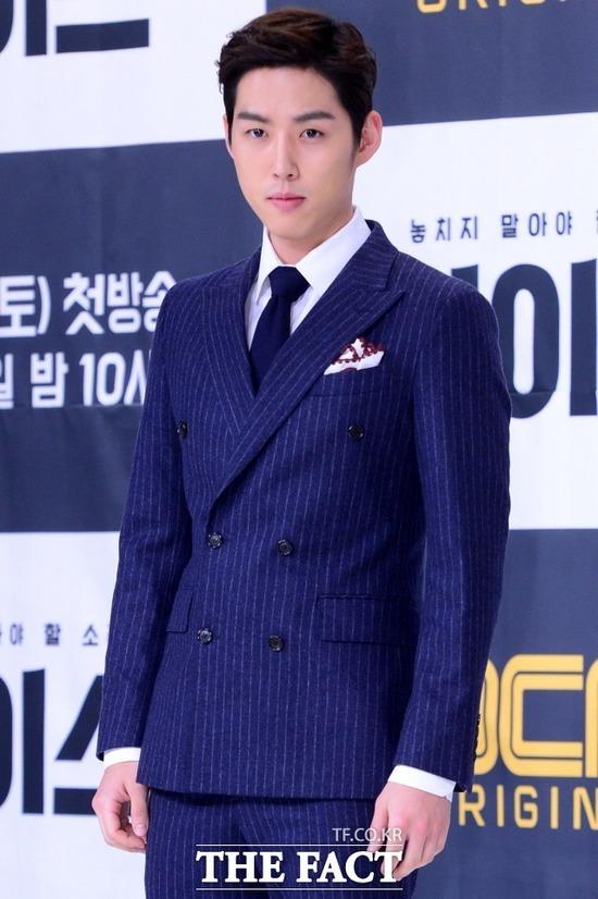 배우 백성현은 오는 25일 서울 모처에서 비공개로 결혼식을 올린다. /더팩트DB