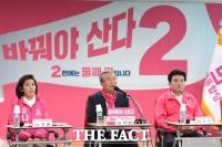 [TF사진관] 서울권역 선거대책회의 갖는 미래통합당