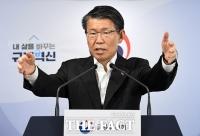 은성수 금융위원장, 기업자금 위기설 공개 해명
