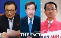 [TF이슈] 총선 'D-9' 나란히 터진 '이해찬·이낙연·김대호' 말실수