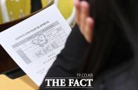[TF이슈] '기러기 가족'은 재외국민 전형 지원하면 안 되나요