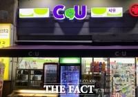 [코로나19 '극복'] 대구 CU 점주들, 도시락 수익금 의료진에 기부
