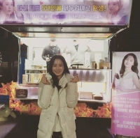 '하바마' 김태희, 팬들에 감사 인사
