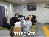 법무부, 격리 시설비용 납부 거부 외국인 첫 추방