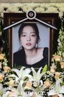 故 구하라 오빠, 입법 청원→ 최종훈 재판…누리꾼