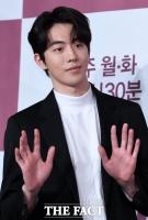 남주혁, 매니지먼트 숲과 전속계약…공유·공효진과 한솥밥