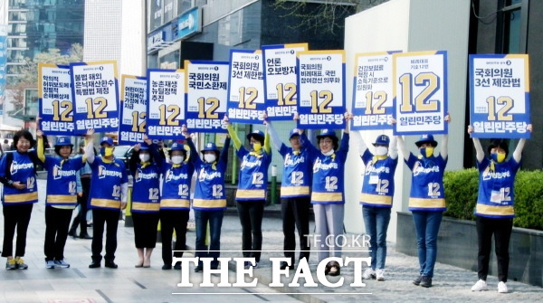 7일 오후 열린민주당 지도부와 후보들이 서울 강남역 10번 출구에서 총선 공약이 적힌 대형 팻말을 들고 유세하는 모습. /한건우 영상 인턴 기자