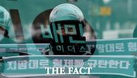 '배달앱 공룡' 상상으로 머무나…배민-요기요 합병, 좌초 위기