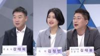 '쿨까당', 중고거래 꿀팁 공개…품목별 잘 팔리는 시간은? (영상)