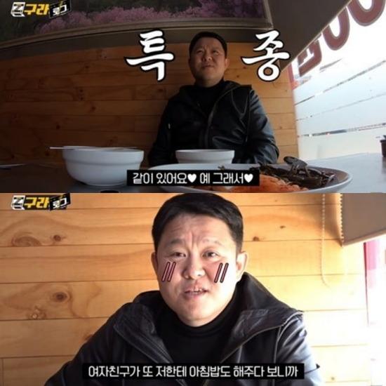 김구라는 지난 8일 자신의 유튜브 채널 구라철을 통해 여자친구와 현재 동거 중인 사실을 고백했다. /유튜브 캡처