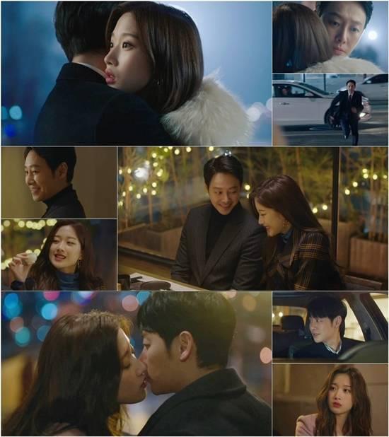 배우 김동욱과 문가영은 MBC 그 남자의 기억법에서 다채로운 연기를 보여줘 호평을 받고 있다. /MBC 제공