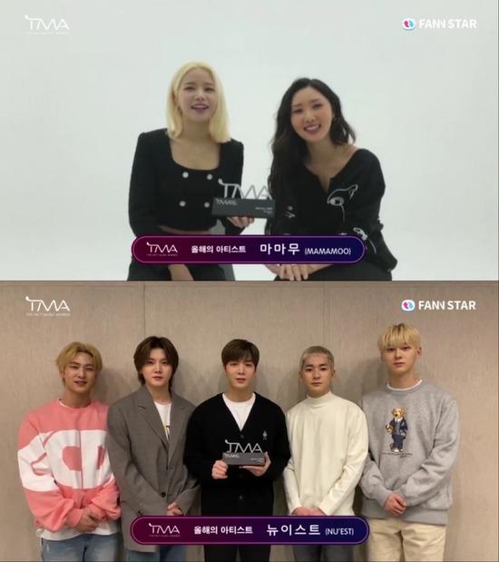 마마무(위)와 뉴이스트가 2019 더팩트 뮤직 어워즈에서 올해의 아티스트를 수상, 영상을 통해 소감을 전했다. /영상캡처