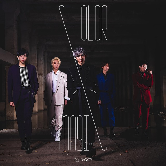 디코이는 5인 밴드로 지난 2월 19일 싱글 COLOR MAGIC(컬러 매직)으로 데뷔했다. /롤링컬쳐원 제공