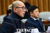 '문화계 황태자' 차은택 파기환송심 징역 5년 구형