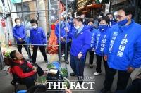 [TF포토] 용문시장 방문한 '라떼는! 유세단'