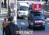 [TF포토] 운행되는 차명진 후보 유세차량