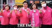 [TF포토] 나경원, 미래한국당과 '합동 유세'