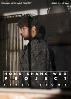 '음악하는 CEO' 홍창우, 계절 발라드 프로젝트 시작