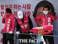 [TF포토] 지지 호소하는 차명진 후보 선거운동원들