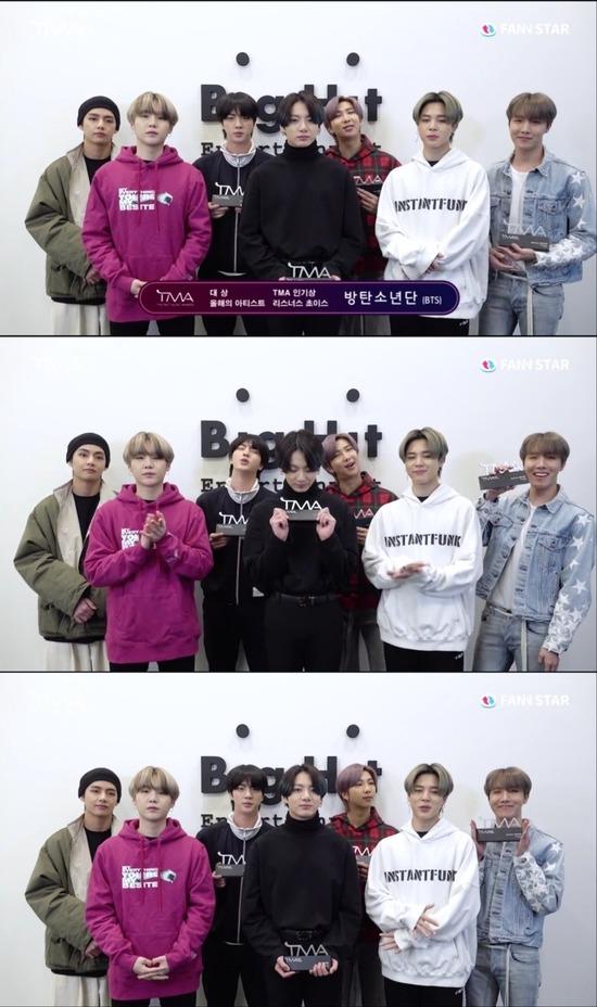 방탄소년단이 2019 더팩트 뮤직 어워즈에서 대상을 비롯해 총 4관왕에 오른 뒤 크고 많은 상을 받게 돼서 기쁘다며 아미 빨리 보고 싶다고 소감을 말했다. /영상 캡처