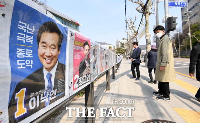 지난 6일 서울 종로에 출마한 황교안 미래통합당 대표가 종로구 선관위 주최 토론회에서 우한 코로나로 발언하자, 토론회는 코로나19로 정정했다. 서울 종로구 평창동에 게시된 후보자 선거 벽보를 살펴보는 시민들. /임세준 기자