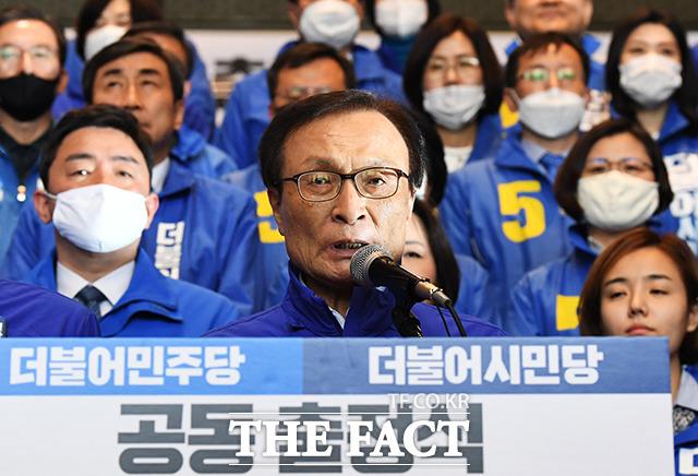 이해찬 더불어민주당 대표가 지난 6일 부산에서 개최한 민주당·더불어시민당 합동 선거대책회의에서