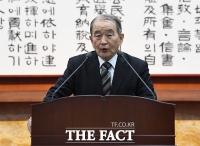 [TF포토] 기념사 하는 유경현 헌정회 회장