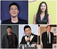 [업앤다운] 소지섭·조은정 결혼부터 김상혁 이혼까지