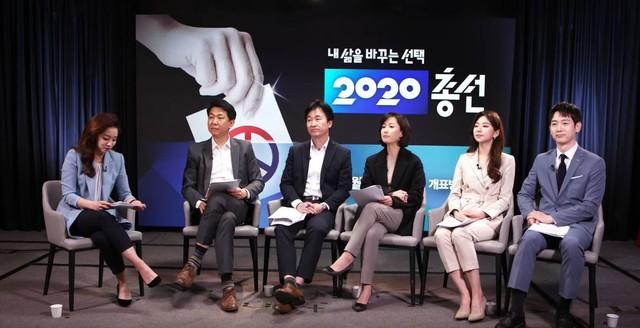 KBS는 데이터 분석에 집중한 개표 방송을 진행할 예정이다. /KBS 제공