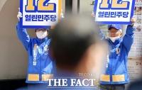 [TF사진관] 지지 호소하는 열린민주당 비례대표들