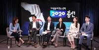 [TF프리즘] 2020 총선 만큼 치열한 개표 방송…당신의 선택은?
