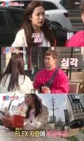'동상이몽2' 김민정·조충현, 대출 때문에 전 직장 KBS 방문