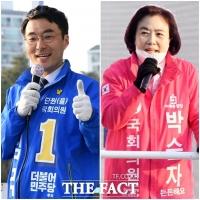 [TF사진관] 김남국vs박순자, '치열한 막바지 유세전'