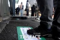 [TF사진관] '1미터 거리두기, 사상 초유의 방역 투표'