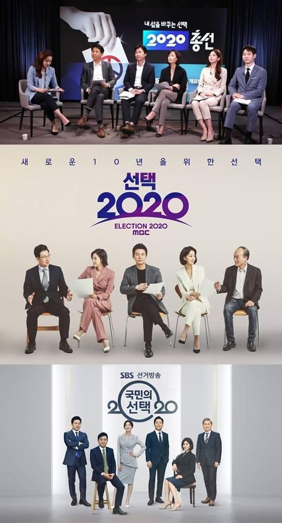 다양한 콘셉트로 꾸며진 지상파 3사의 개표 방송 중 KBS가 가장 좋은 반응을 얻었다. /KBS, MBC, SBS 제공