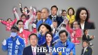 [4·15 총선] 이낙연·홍준표·배현진…한눈에 보는 화제의 당선인들(영상)