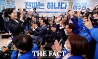 [TF사진관] 여성판사 맞대결 이수진, '4선 나경원 잡다'