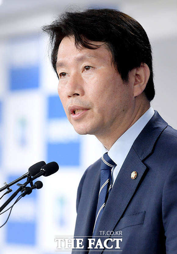 이인영 원내대표
